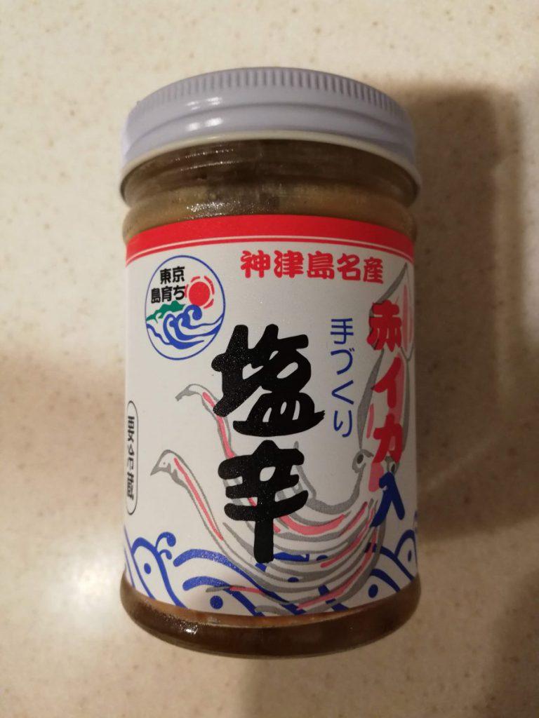 神津島の塩辛